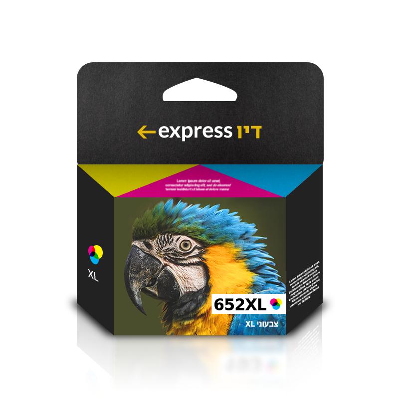דיו צבעוני תואם למדפסת HP 652 XL עם כמות דיו פי 3 מהמקורי!