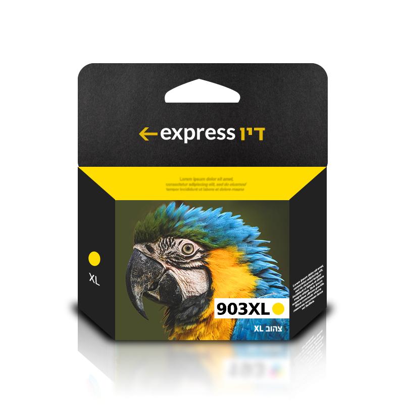 דיו צהוב תואם למדפסת HP 903XL T6M11AE