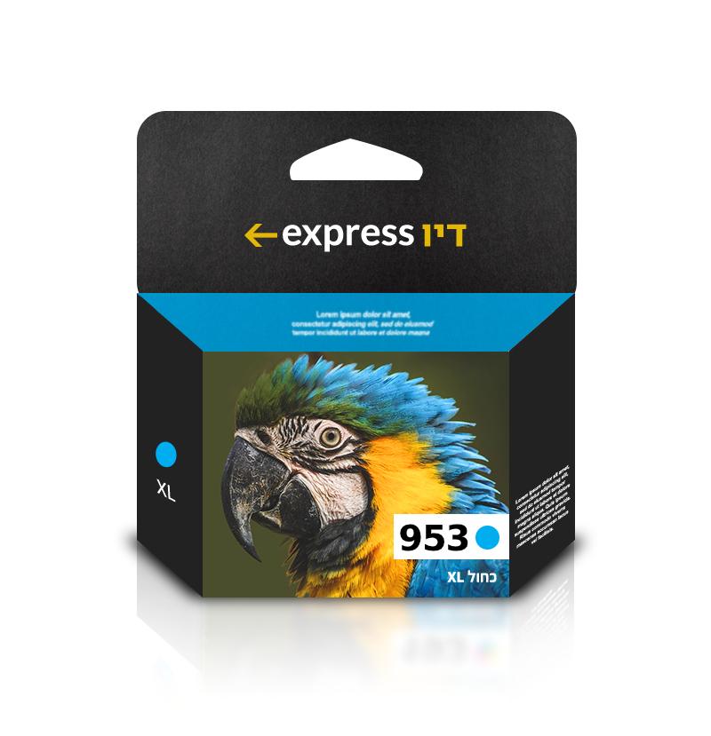 דיו כחול תואם למדפסת HP 953XL
