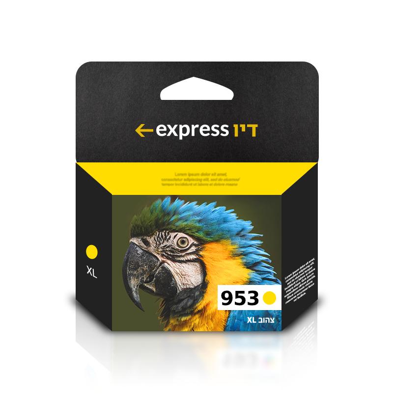 דיו צהוב תואם למדפסת HP 953XL