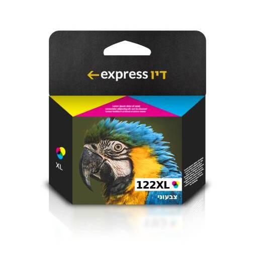 דיו צבעוני תואם למדפסת HP 122XL CH564HE