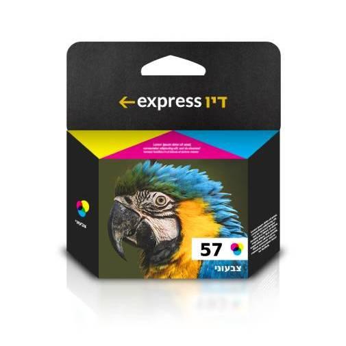 דיו צבעוני תואם למדפסת HP 57 C6657A