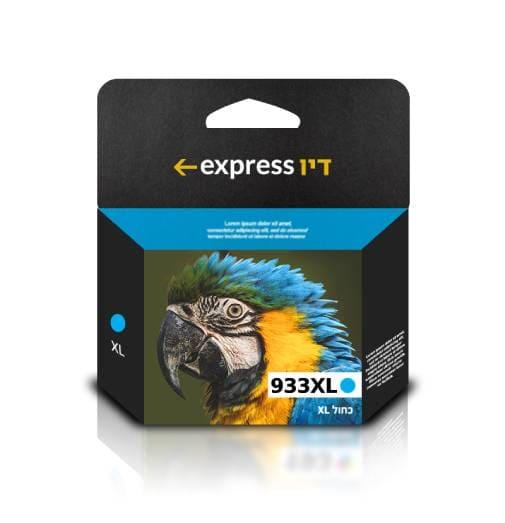 דיו כחול תואם למדפסת HP 933XL